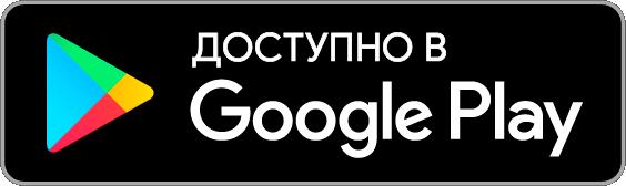 Superdom для Android